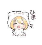 きぐるみちゃん☆(個別スタンプ:01)