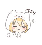きぐるみちゃん☆(個別スタンプ:02)