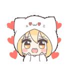きぐるみちゃん☆(個別スタンプ:04)