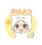 きぐるみちゃん☆(個別スタンプ:06)