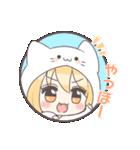 きぐるみちゃん☆(個別スタンプ:07)