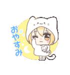 きぐるみちゃん☆(個別スタンプ:08)