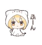 きぐるみちゃん☆(個別スタンプ:09)
