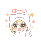 きぐるみちゃん☆(個別スタンプ:11)
