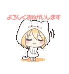 きぐるみちゃん☆(個別スタンプ:12)