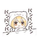 きぐるみちゃん☆(個別スタンプ:14)