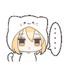 きぐるみちゃん☆(個別スタンプ:15)