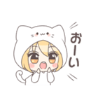 きぐるみちゃん☆(個別スタンプ:17)