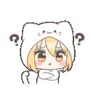 きぐるみちゃん☆(個別スタンプ:18)