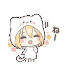 きぐるみちゃん☆(個別スタンプ:19)