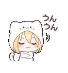 きぐるみちゃん☆(個別スタンプ:20)