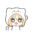 きぐるみちゃん☆(個別スタンプ:21)
