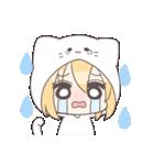 きぐるみちゃん☆(個別スタンプ:22)