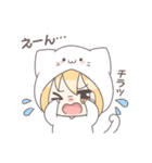 きぐるみちゃん☆(個別スタンプ:23)