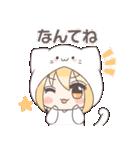きぐるみちゃん☆(個別スタンプ:24)