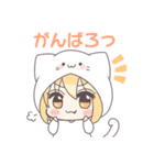 きぐるみちゃん☆(個別スタンプ:28)