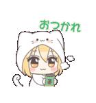 きぐるみちゃん☆(個別スタンプ:29)