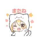 きぐるみちゃん☆(個別スタンプ:30)