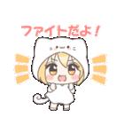きぐるみちゃん☆(個別スタンプ:31)