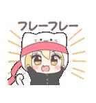 きぐるみちゃん☆(個別スタンプ:32)