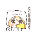 きぐるみちゃん☆(個別スタンプ:33)