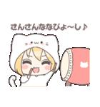 きぐるみちゃん☆(個別スタンプ:34)