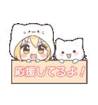 きぐるみちゃん☆(個別スタンプ:35)
