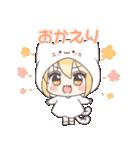 きぐるみちゃん☆(個別スタンプ:37)