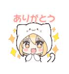 きぐるみちゃん☆(個別スタンプ:38)