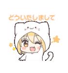 きぐるみちゃん☆(個別スタンプ:39)