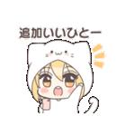 きぐるみちゃん☆(個別スタンプ:40)