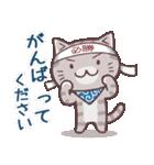 唐草兄弟(個別スタンプ:03)