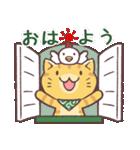 唐草兄弟(個別スタンプ:09)