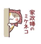 唐草兄弟(個別スタンプ:40)