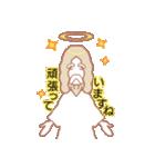 神様の応援一言(個別スタンプ:01)