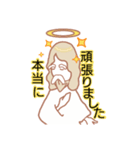 神様の応援一言(個別スタンプ:05)