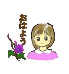 チーちゃんのスタンプ(個別スタンプ:01)