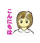 チーちゃんのスタンプ(個別スタンプ:02)