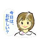 チーちゃんのスタンプ(個別スタンプ:03)