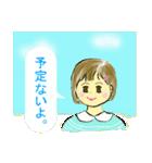チーちゃんのスタンプ(個別スタンプ:04)