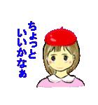 チーちゃんのスタンプ(個別スタンプ:05)