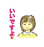 チーちゃんのスタンプ(個別スタンプ:07)