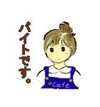 チーちゃんのスタンプ(個別スタンプ:08)