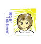 チーちゃんのスタンプ(個別スタンプ:09)