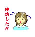 チーちゃんのスタンプ(個別スタンプ:15)