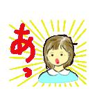 チーちゃんのスタンプ(個別スタンプ:31)