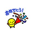 ひよこのケチャッピヨ 応援編(個別スタンプ:5)