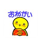 ひよこのケチャッピヨ 応援編(個別スタンプ:7)