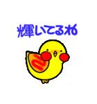 ひよこのケチャッピヨ 応援編(個別スタンプ:20)