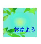 """伝えたい想いにかわいい花を添えて""""応援""""(個別スタンプ:1)"""